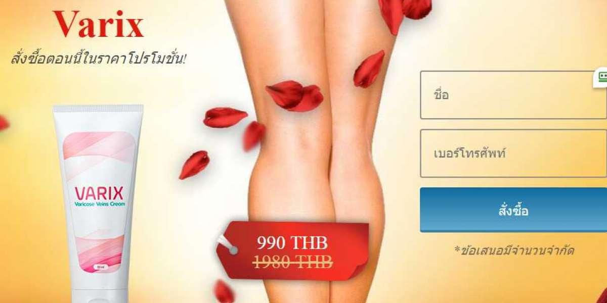 Varix Varicose veins Cream