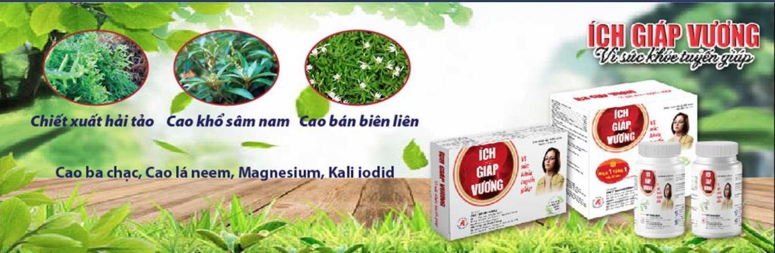 Ích Giáp Vương Cover Image