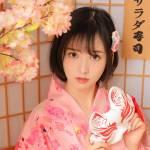 Phong tam Nhap khau Profile Picture